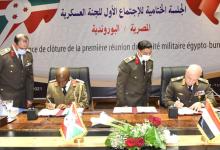 رئيس الأركان يلتقي رئيس قوات الدفاع الوطني البوروندي