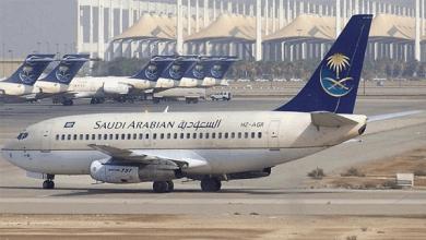 السعودية تستعد لفتح مطاراتها أمام السائحين الأجانب