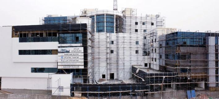مركز الأورام بكفر الشيخ