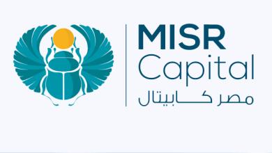 مصر كابيتال تطلق منصة للاستثمار في الرعاية الصحية