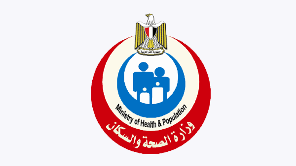 وزارة الصحة تطلب مدربين زمالة مصرية في جميع التخصصات
