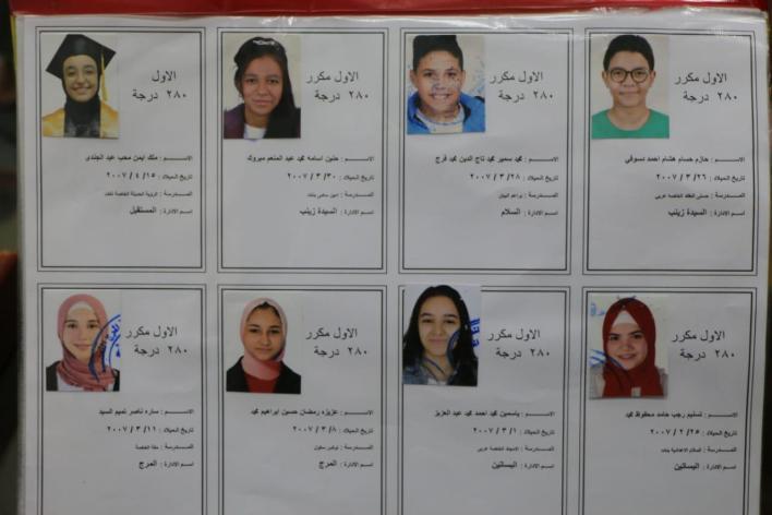 أوائل الشهادة الإعدادية محافظة القاهرة