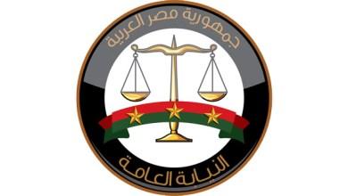 النائب العام يقرر حبس 19 متهما في قضية الآثار