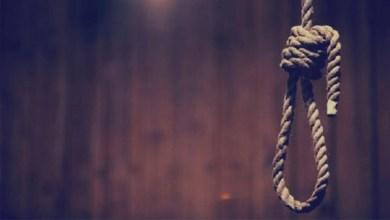 انتحار طالبة شنقا لضعف درجاتها في الشهادة الإعدادية بالمنوفية