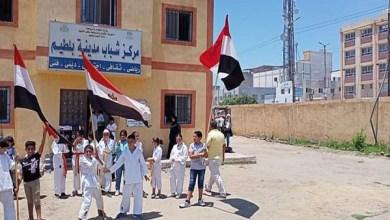 شباب كفر الشيخ يحتفلون بذكرى ثورة 30 يونيو في مراكز الشباب