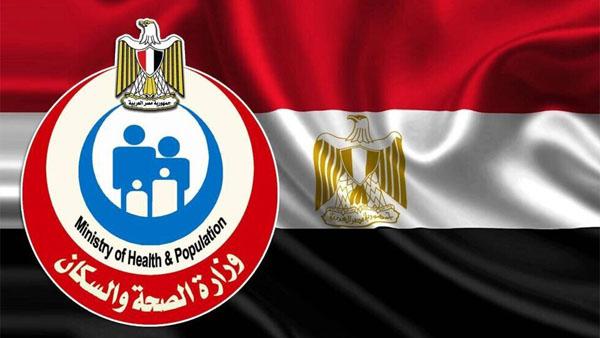 وزارة الصحة تغلق 842 منشآة طبية خاصة مخالفة في 26 محافظة خلال 10 أيام