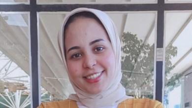 """طبعة عربية لكتاب """"فخ السعادة"""" لـ إيمان هنداوي"""