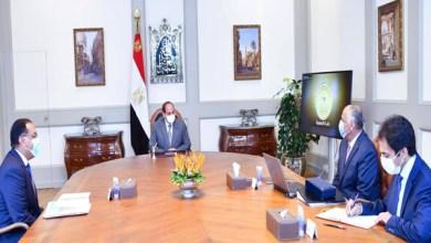 الرئيس السيسي يعقد اجتماعا لمتابعة جهود البنك المركزي