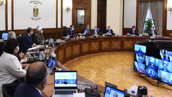 مجلس الوزراء يوافق على 11 قرارا خلال اجتماعه الأسبوعي