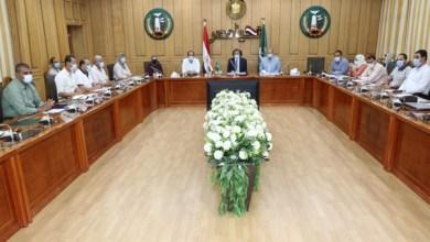 محافظ المنوفية يعقد اجتماعا لمتابعة نسب تنفيذ مشروعات الرصف