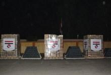مصر ترسل 31 طن مساعدات طبية للأشقاء في تونس