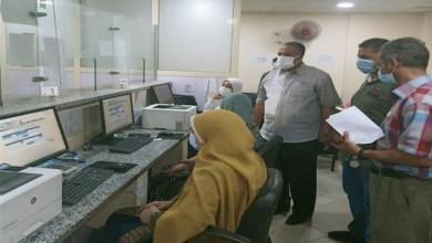 محافظة القاهرة: بدء وانتظام العمل في منظومة الاشتراطات البنائية الجديدة