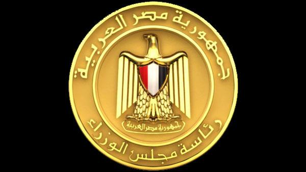مجلس الوزراء ينعي المهندس حسب الله الكفراوي