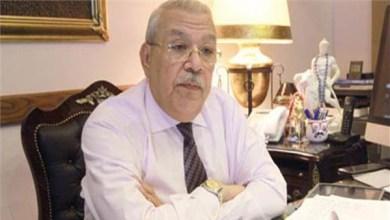 بلاغ للنائب العام ونيابة أمن الدولة العليا ضد القائمين على برنامج كلوب هاوس