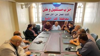 نواب مستقبل وطن بكفر الشيخ: شكاوى المواطنين يتم فحصها بعناية
