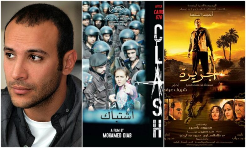 Image result for Mohamed Diab and Ramy Malek