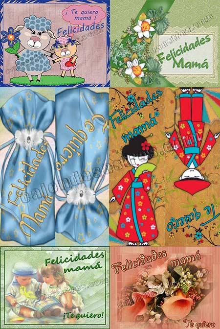 descargar gratis tarjetas de felicitación para el día de la madre