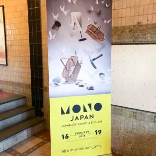 Mono Japan 2018 – Japanese Craft and design exhibition