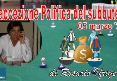 """LA POLITICA DEL CONTROLLO E LA FINE """"DELL'AMICO DELLA PORTA ACCANTO"""" – Subbuteo, non solo un gioco!"""