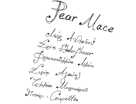 PearMace