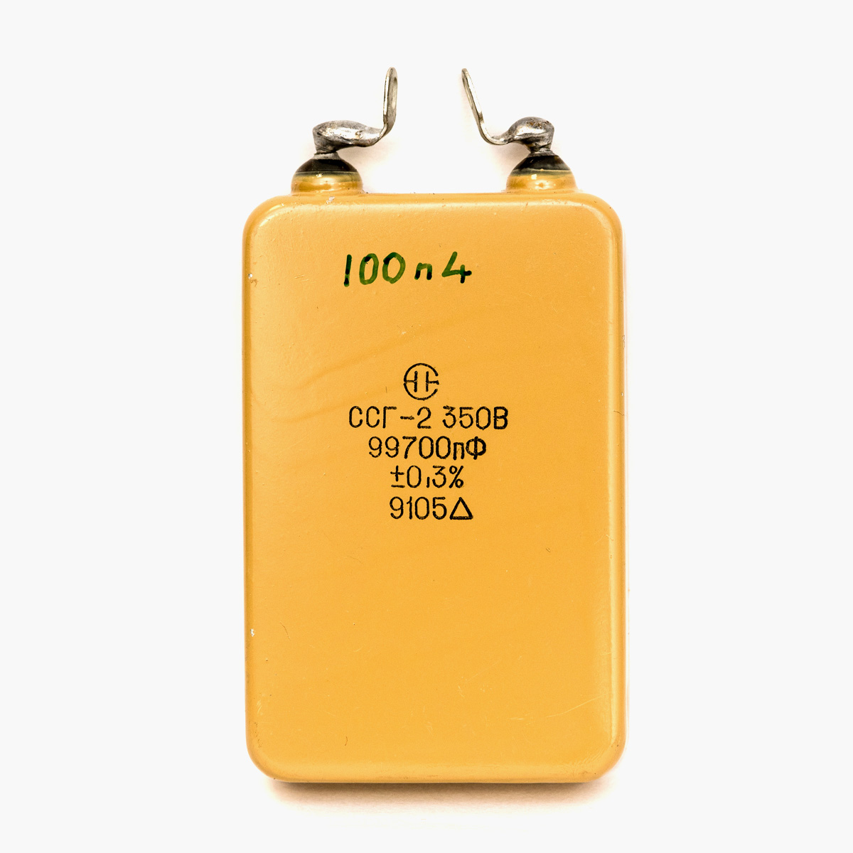 Exotic Boutique capacitors – from  Russia with love