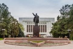 Дни истории и памяти предков в Кыргызстане