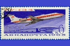 Состоялся первый полёт самолёта Ту-134
