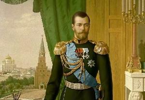 Вступил на престол последний российский император Николай II