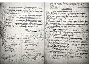 Альфред Нобель подписал последний вариант знаменитого завещания