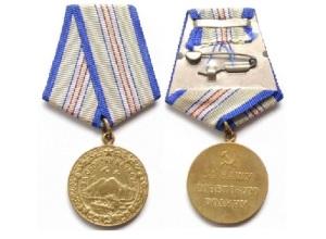 Завершилось контрнаступление советских войск в битве за Кавказ