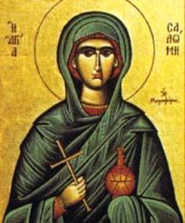 Sf. Salomeea