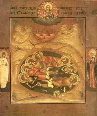 Sfintii 7 (sapte) tineri din Efes