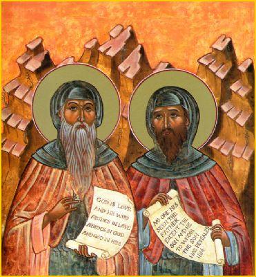 Varsanufie si Ioan