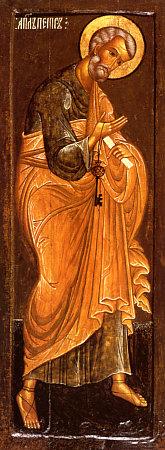 Lantuile Sf. Apostol Petru