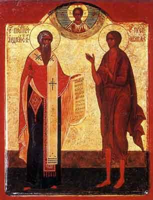 Sf. Andrei Criteanul