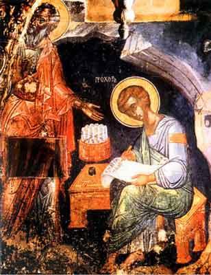 Prohor cu Apostolul Ioan