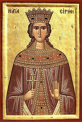 Sf. Mucenita Irina