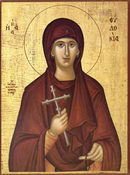 Sfânta Mucenită Evdochia