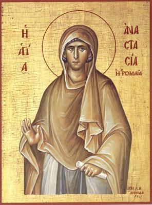 Anastasia Romana