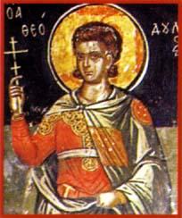 Teodor din Alexandria
