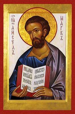 Marcu apostolul