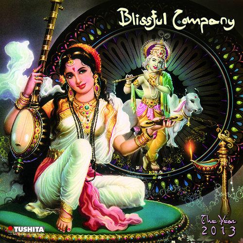 India and Hinduism Wall Calendars, B.G. Sharma 2019