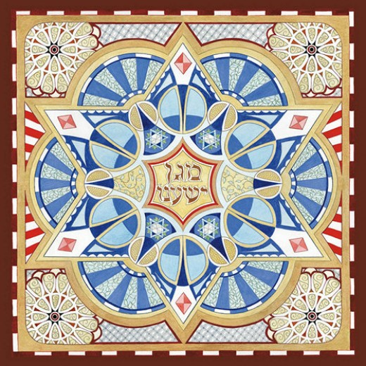 Jewish Calendars, Planners and Date Books 2017