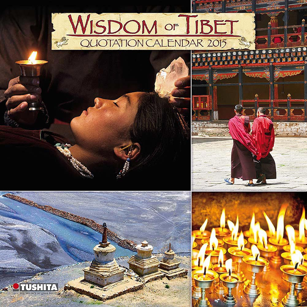 Tibet Wall Calendars and Desk Calendars 2017