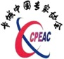 CPEAC