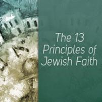 Jewish study bible translation