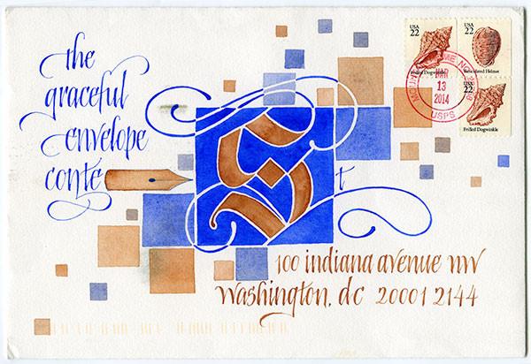 2015 Graceful Envelope Contest