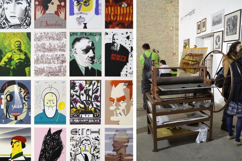 Arsenal Book Festival