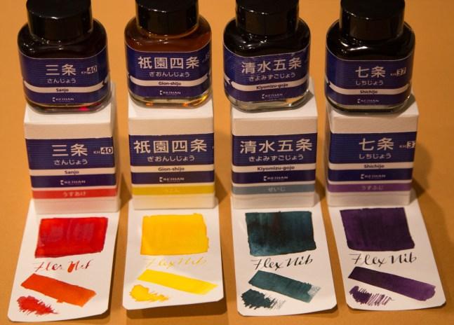 Keihan Series inks from TAG