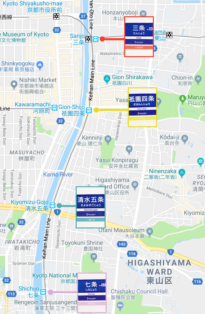 Ink Map for Keihan Stops in Kyoto